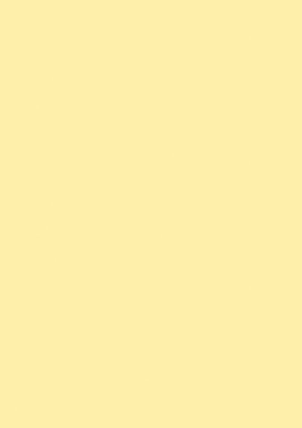 Dayroom Yellow 233 -  Eggshell - Lack, Gelb